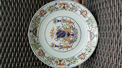 """Antique Chinese Export Armorial Plate with Red stamp """"UW 1897"""" - 10 1/2''"""