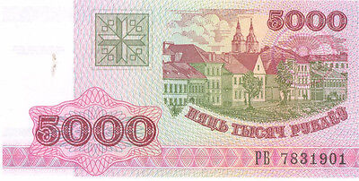BELARUS BANKNOTE LOT $20, $100, AND $5000, great starter collection FREE SHIPPIN