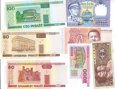 World Banknote Lot, Belarus$20,$100,$5000,7 Notes In All Nepal,china,cambodia !