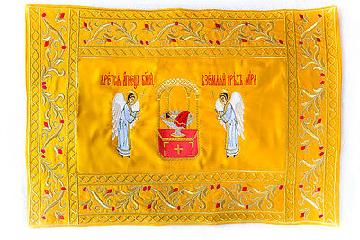 Chalice Covers Veil Orthodox  Embroidered  Gold-Yellow color , with icons