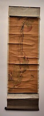 An Antique Signed Japanese Painting Scroll