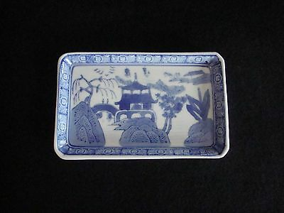 Asian Catch-All Dish, Decor Plate, 8½ x 4½, Blue on White, Landscape