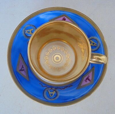 19th Century Sevres Porcelain Can And Saucer Masonic Emblems