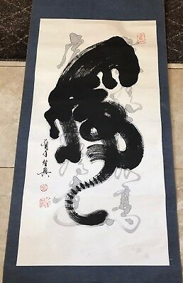 One Of A Kind SIGNED Chinese ink painting SCROLL