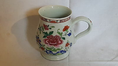 Chinese Cantonese vintage pre Victorian oriental antique Famile Rose tankand