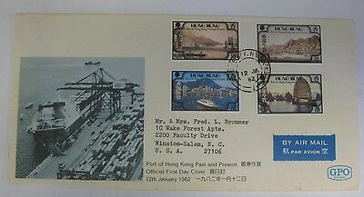 Hong Kong 1982  Port Past and Present  First Day Cover w/Insert US addressee