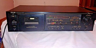 Nakamichi CR-2A Cassette Deck  - clean unit that is in need of repair