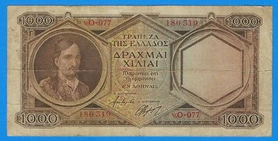 1947 Greece 1000 Drachmai Note P-180a