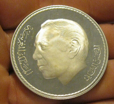 Morocco - 1975 Large Silver Proof 50 Dirhams - Scarce!