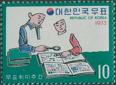 Korea South 1973 SG1072 10w Children with Stamp Albums MLH