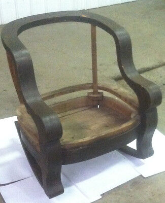 Large Rocking Chair                        Antique