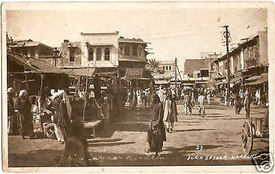 JORAL BAZAAR KARACHI INDIA - NOW PAKISTAN Antique 1920s Indian Postcard c.1926