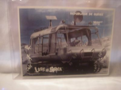 Lost In Space Republic Of Guinea Chariot Limited Edition Stamp & Certificate '98