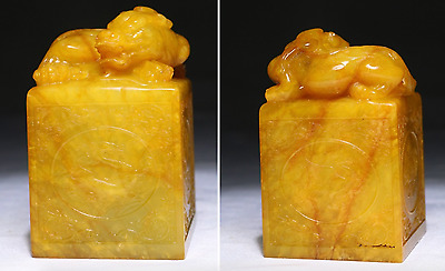 Chinese Tianhuang Stone Seal PIXIU 貔貅 Stamp Statue / W 8 × H 13[cm] 1.68kg
