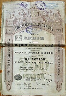 Russia/Russian Commercial Bank of Siberia 1905 Bond Certificate