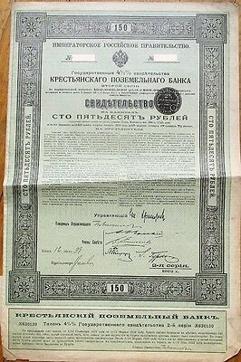 Russia/Russian Imperial Government 1912 Peasants' Land Bank Bond Certificate