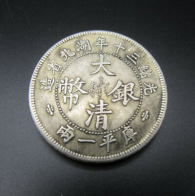Qing dynasty Vintage China The guangdong made ingot Copy Chinese Silver Dollar