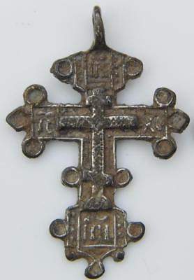 Rare Tears or Blood of Christ Cross Unusual Silver Byzantine Orthodox Crucifix