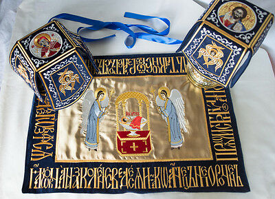 Chalice Covers  veils  Embroidered Dark Blue color ,with the icon of Holy Lamb