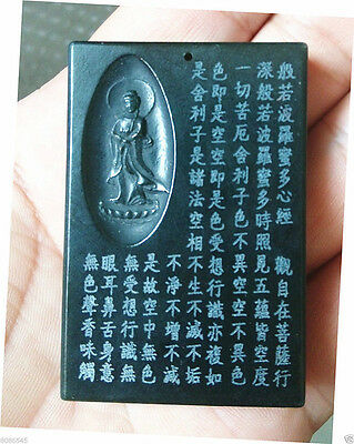 Chinese Rare Hand-Carved old black jade guanyin Buddhist Scriptures Pendant