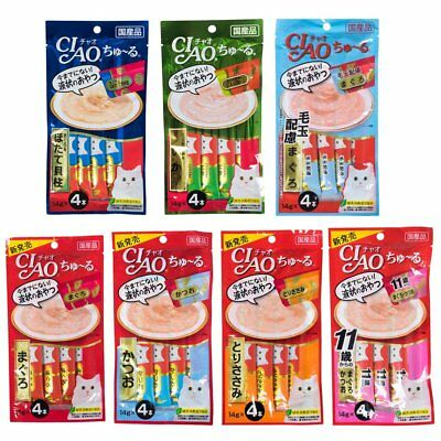 Ciao Chu ru Cat Paste Treats Inaba Feline Creamy Snacks with Vitamin E 14g x4