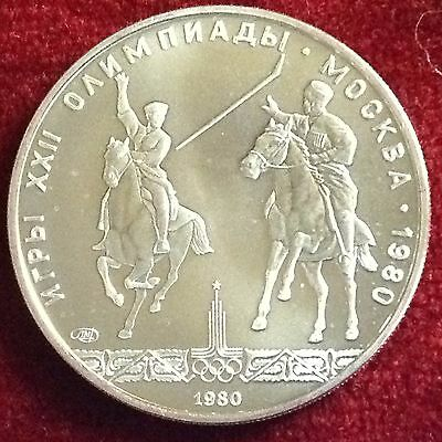 Russia 5 Roubles Silver Coin 1980