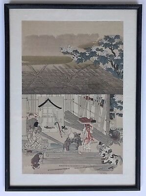 An Antique Japanese Framed Woodblock Print By Tosa Mitsuoki