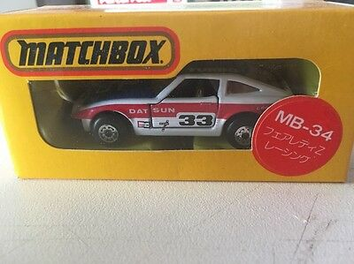 Matchbox MB-34, Japan Datsun 33 Race car, SERIES 100, SUPERFAST New In Box