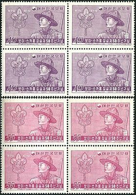 Korea South 1957 SG293 Scout and Badge blocks set MNH