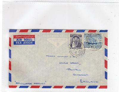 KUWAIT: 1959 Air mail cover to England (C29248)