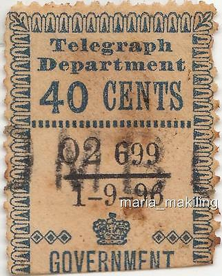 1896 40 Cents TELEGRAPH DEPARTMENT Used Stamp GREAT BRITAIN