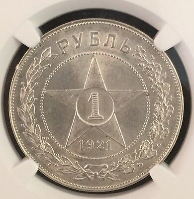 1921 Russia Ussr At Rouble Soviet Ngc Ms63 Pop.168