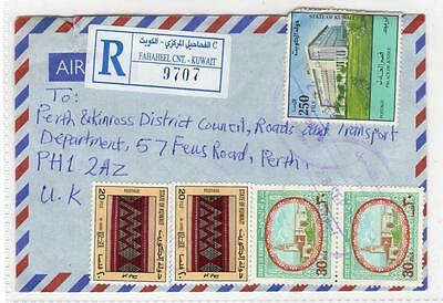 KUWAIT: 1960s? registered cover to Scotland (C29329)