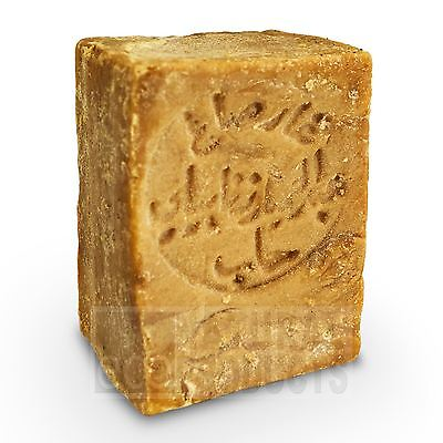 Traditional Aleppo Soap Laurel Oil 50% - 200g Problematic Skin