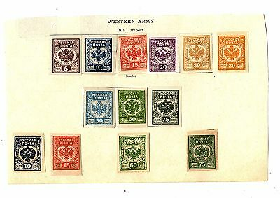 WESTERN ARMY - RUSSIA Vintage Stamps NOT USED On Sheet