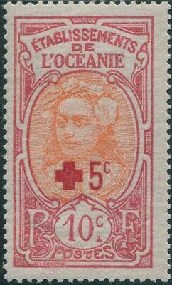 French Oceania 1915 SG41 10c+5c (small +) orange and red Tahitian Woman MLH