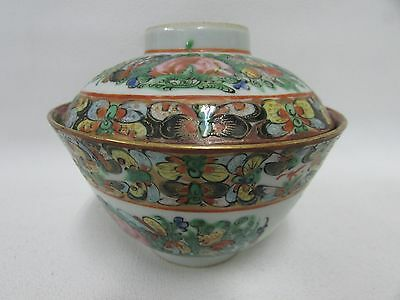 Famille Rose Made In China Porcelain Lidded Bowl Floral Butterfly Pattern