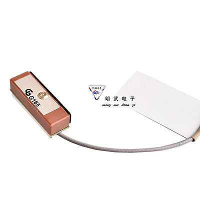 GPS 1575MHz Module with Active Ceramic Antenna IPEX Interface 1575MHz 20x6x6mm