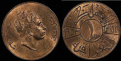 IRAQ 1 Fils, 1953, KM#109, King Faisal II, Uncirculated