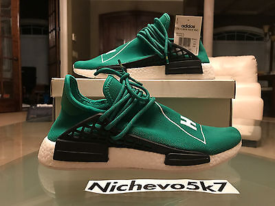 Adidas NMD Human Race 'Green' Pound for Pound