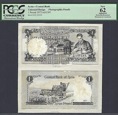 Syria Unissued Design One Pound 1977-AH1397  Photographic Proofs Uncirculated