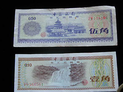 5 Bank of China Foreign Exchange Certificates