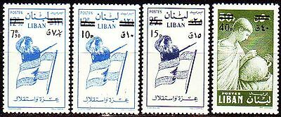 Libanon Lebanon 1959 ** Mi.648/51 Freimarken Definitives with new value surch