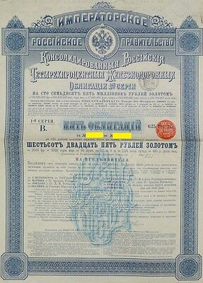 1899 Gold Bond 4% 5 Shares - 625 Gold Roubles - Imperial Government of Russia
