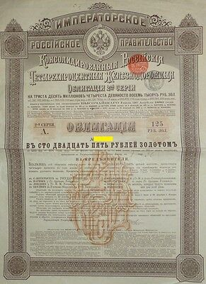 1889 Gold Bond 4% 1 Share - 125 Gold Roubles- Imperial Government of Russia