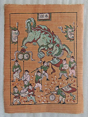 Traditional Vietnamese Folk DONG HO Painting: (26 × 34 cm)