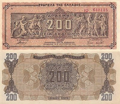 Greece 200 Million Drachma (1944) - WWII Hyper Inflation Note/p131a/Nice EF/AU U