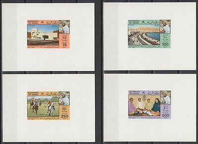 1980 Oman Mi.202/05 National Day imperf. on 4 special Commemoration Cards