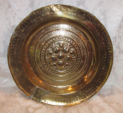 Rare Antique German Brass Alms Dish 14th to 15th Century