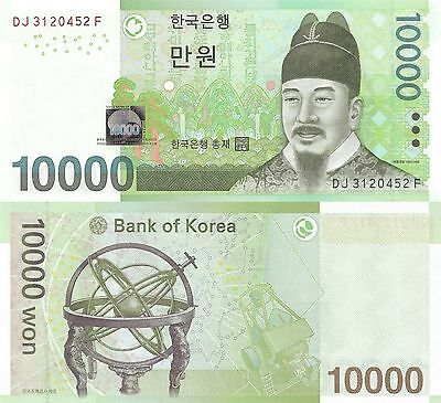 South Korea 10000 Won (2007) - King/Celestial Clock/p56